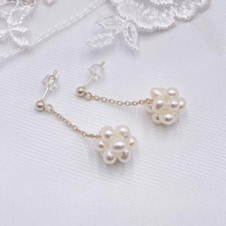 Arieta Freshwater Pearl Cluster Chain Drop Earrings